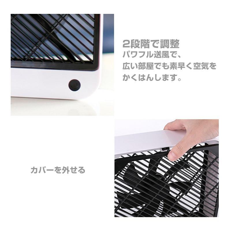 扇風機 スクエア型 USB充電 デスクトップ 風量調整可能風量2段階|karei|14