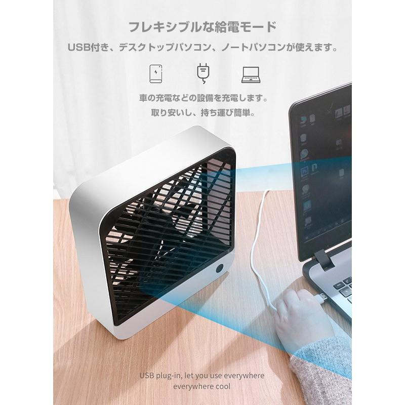 扇風機 スクエア型 USB充電 デスクトップ 風量調整可能風量2段階|karei|03