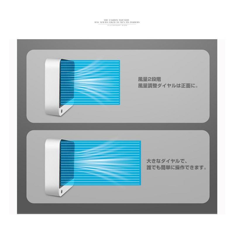扇風機 スクエア型 USB充電 デスクトップ 風量調整可能風量2段階|karei|06