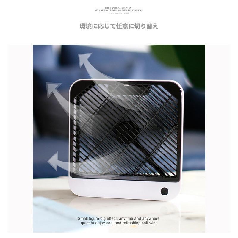 扇風機 スクエア型 USB充電 デスクトップ 風量調整可能風量2段階|karei|07