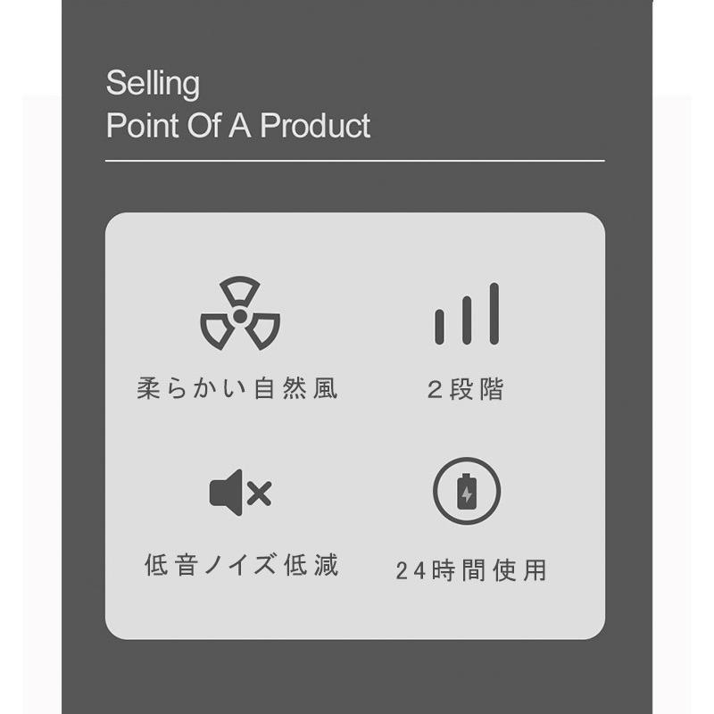扇風機 スクエア型 USB充電 デスクトップ 風量調整可能風量2段階|karei|10