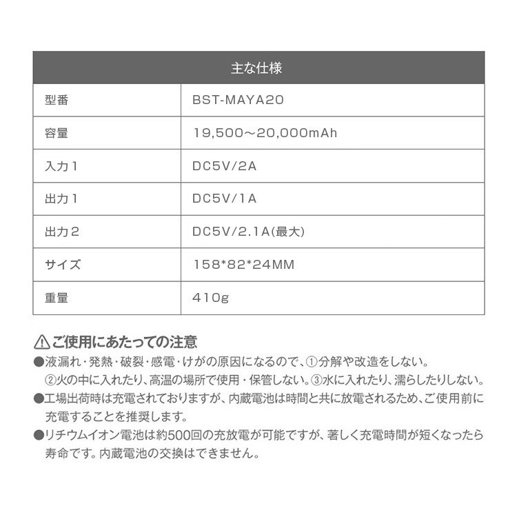 【PSEマーク付】モバイルバッテリー 大容量 軽量 20000mah 極薄 高品質 軽量 X 8 6 plus 6 6s 8Plus huawei 7 GALAXY Xperia各機種対応可|karei|06