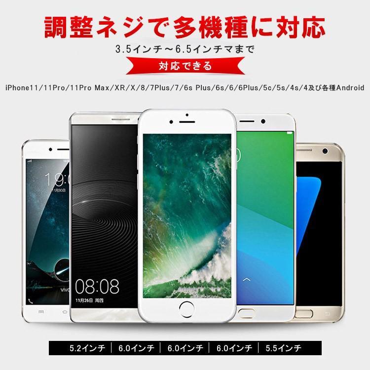 スマホホルダー 自転車 バイク スマホスタンド スマホ ホルダー ロードバイク 360度回転 iPhone11 iPhone11 Pro Pro Max X SMax XS 機種対応可 karei 02