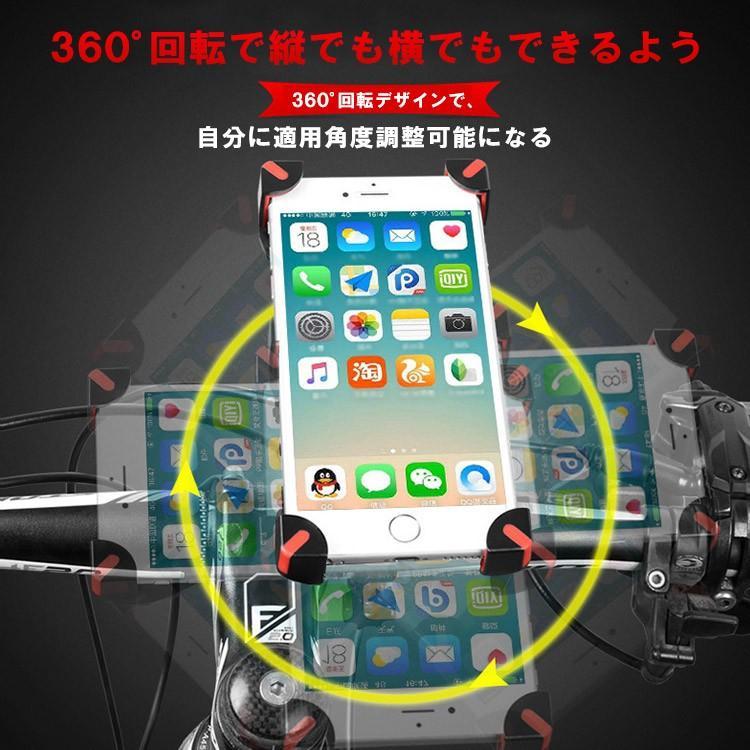 スマホホルダー 自転車 バイク スマホスタンド スマホ ホルダー ロードバイク 360度回転 iPhone11 iPhone11 Pro Pro Max X SMax XS 機種対応可 karei 03