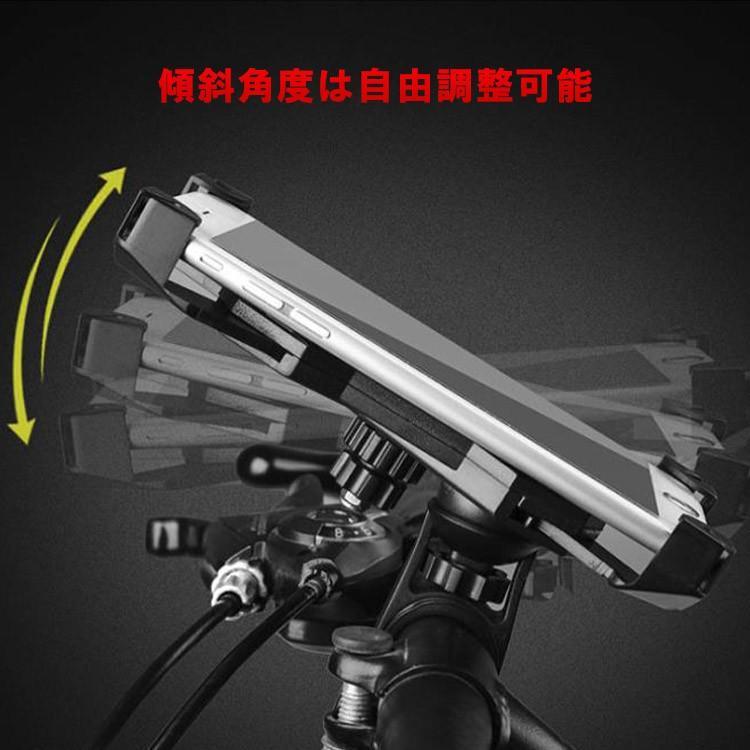 スマホホルダー 自転車 バイク スマホスタンド スマホ ホルダー ロードバイク 360度回転 iPhone11 iPhone11 Pro Pro Max X SMax XS 機種対応可 karei 04