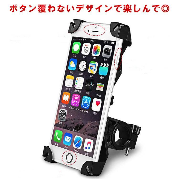 スマホホルダー 自転車 バイク スマホスタンド スマホ ホルダー ロードバイク 360度回転 iPhone11 iPhone11 Pro Pro Max X SMax XS 機種対応可 karei 05