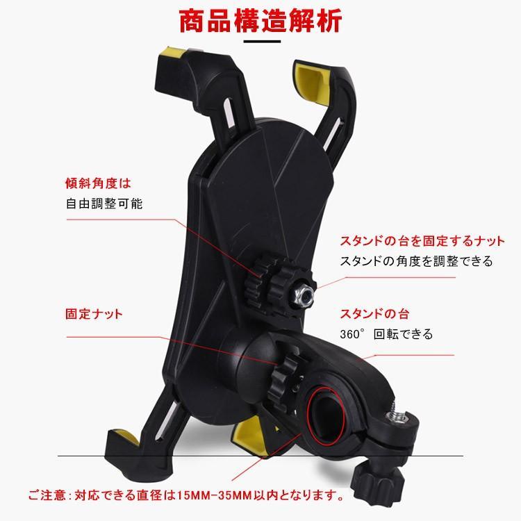 スマホホルダー 自転車 バイク スマホスタンド スマホ ホルダー ロードバイク 360度回転 iPhone11 iPhone11 Pro Pro Max X SMax XS 機種対応可 karei 06