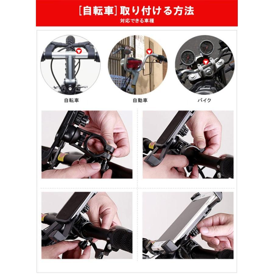 スマホホルダー 自転車 バイク スマホスタンド スマホ ホルダー ロードバイク 360度回転 iPhone11 iPhone11 Pro Pro Max X SMax XS 機種対応可 karei 07