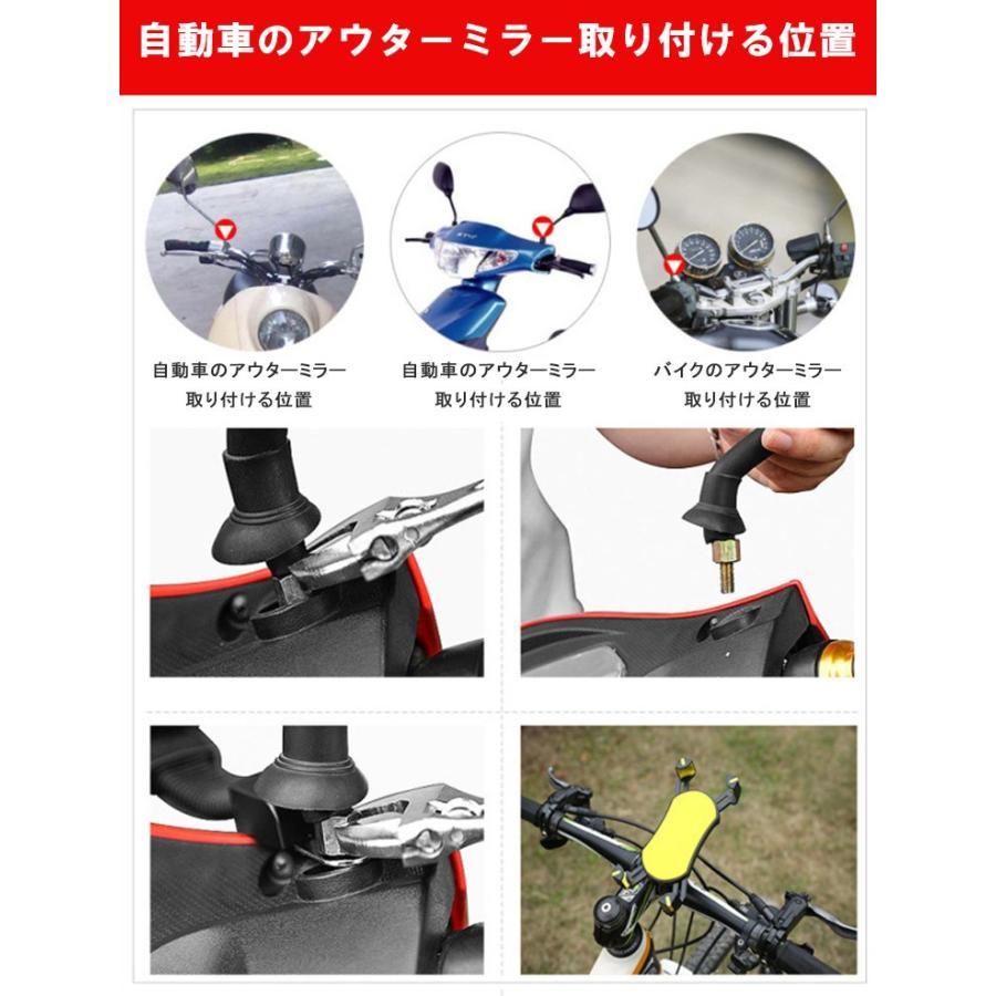 スマホホルダー 自転車 バイク スマホスタンド スマホ ホルダー ロードバイク 360度回転 iPhone11 iPhone11 Pro Pro Max X SMax XS 機種対応可 karei 08