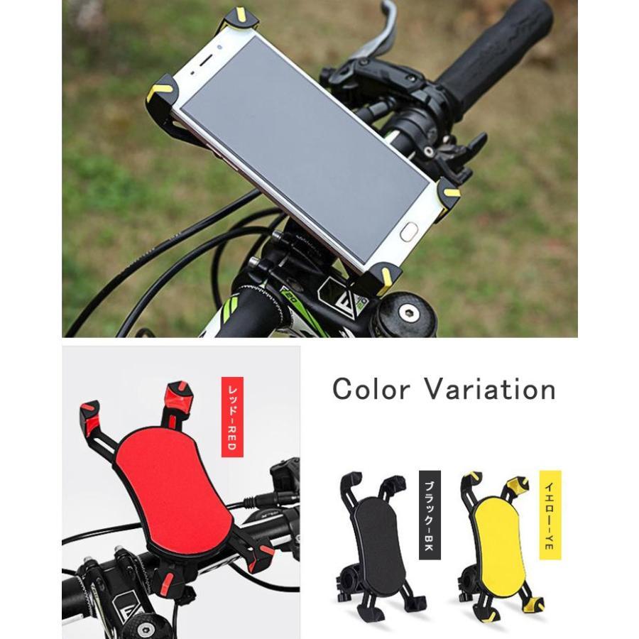 スマホホルダー 自転車 バイク スマホスタンド スマホ ホルダー ロードバイク 360度回転 iPhone11 iPhone11 Pro Pro Max X SMax XS 機種対応可 karei 10