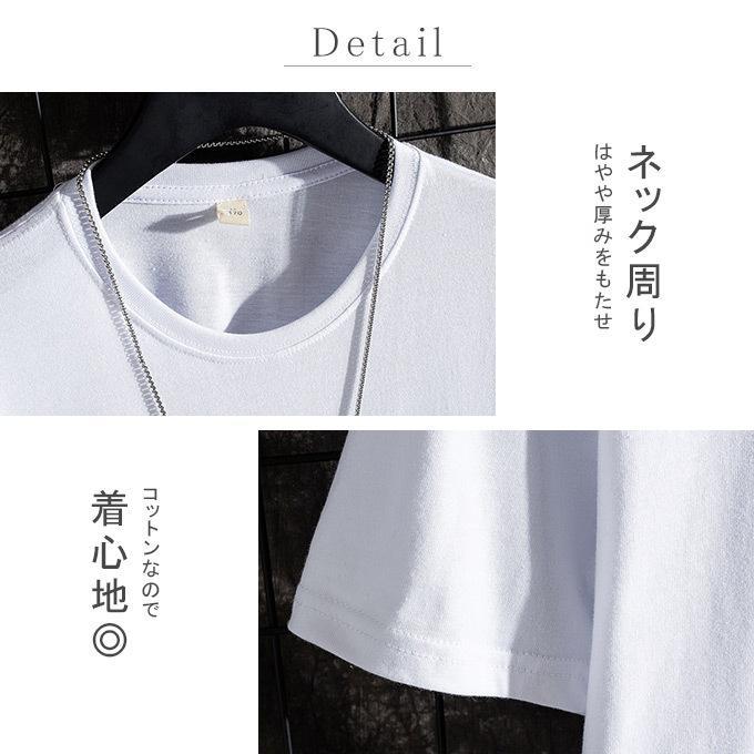 Tシャツ メンズ コットン プリント カットソー 半袖 トップス|karei|06