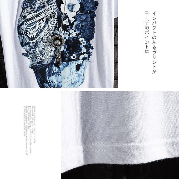 Tシャツ メンズ コットン プリント カットソー 半袖 トップス|karei|09
