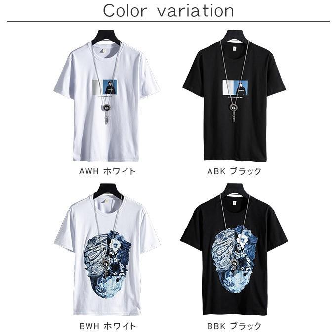 Tシャツ メンズ コットン プリント カットソー 半袖 トップス|karei|10