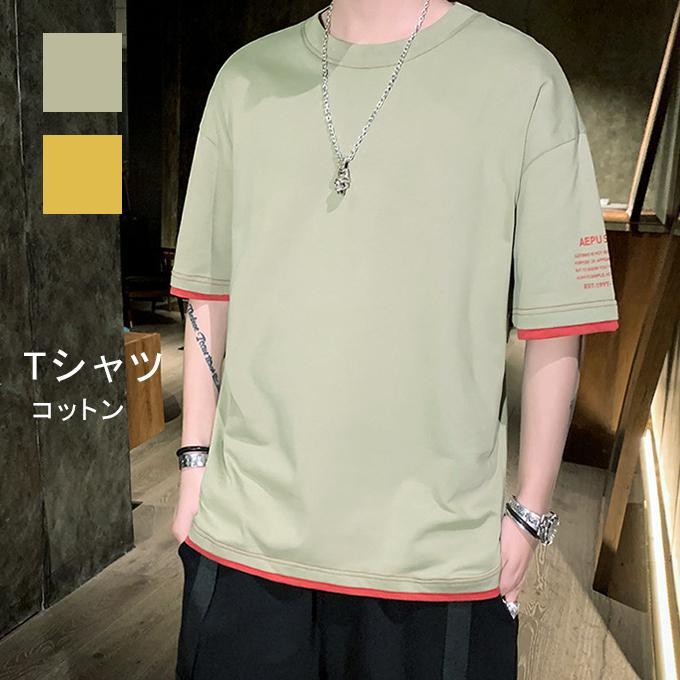 Tシャツ メンズ コットン レイヤード バイカラー プリント トップス ドロップショルダー ロゴ入|karei