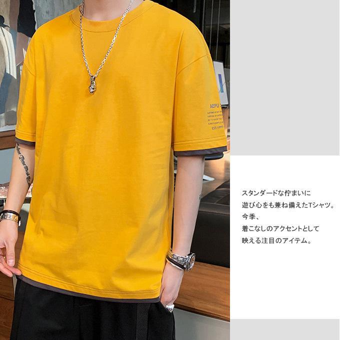 Tシャツ メンズ コットン レイヤード バイカラー プリント トップス ドロップショルダー ロゴ入|karei|02
