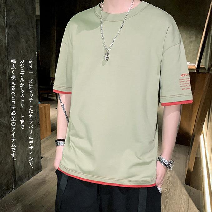 Tシャツ メンズ コットン レイヤード バイカラー プリント トップス ドロップショルダー ロゴ入|karei|05
