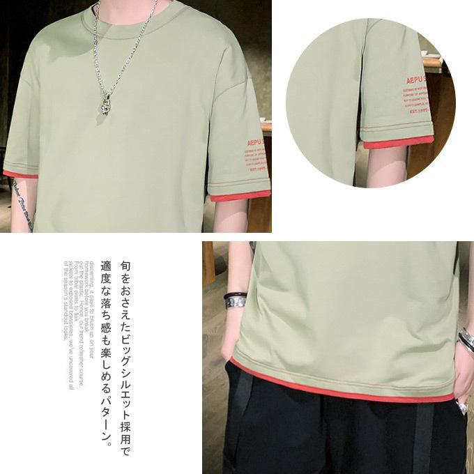 Tシャツ メンズ コットン レイヤード バイカラー プリント トップス ドロップショルダー ロゴ入|karei|07