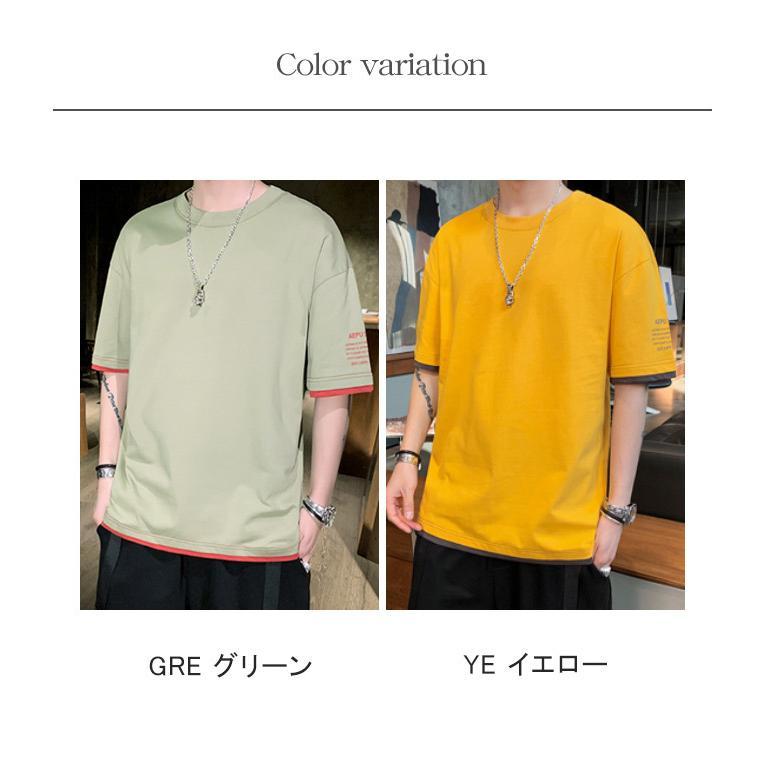 Tシャツ メンズ コットン レイヤード バイカラー プリント トップス ドロップショルダー ロゴ入|karei|08