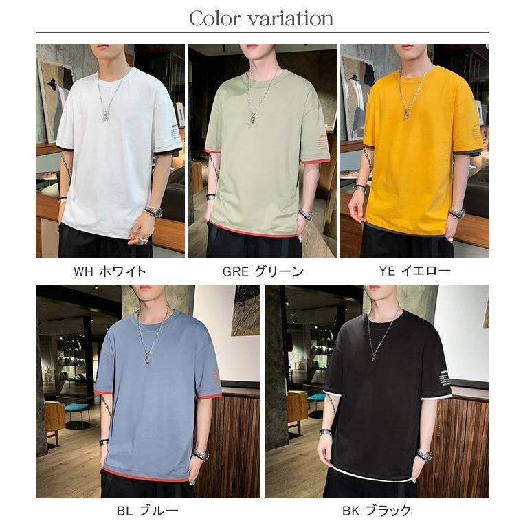 Tシャツ メンズ コットン レイヤード バイカラー プリント トップス ドロップショルダー ロゴ入|karei|09