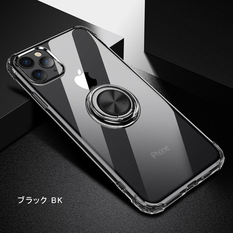iPhone11 ケース 【ワンタッチで立ち上がるリング】iphone 11 カバー iPhone11 Pro iPhone11 Pro Max リング付 耐衝撃|karei|19