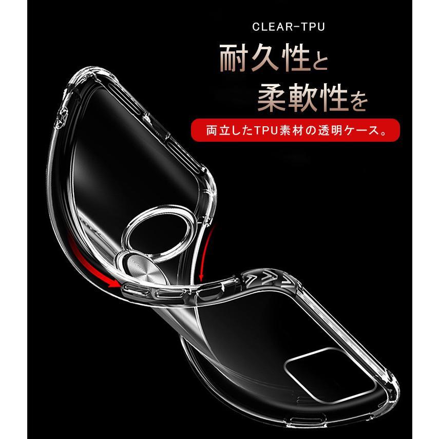 iPhone11 ケース 【ワンタッチで立ち上がるリング】iphone 11 カバー iPhone11 Pro iPhone11 Pro Max リング付 耐衝撃|karei|03
