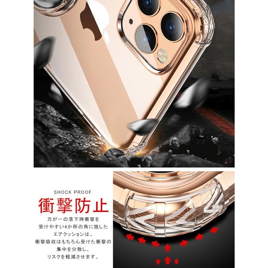 iPhone11 ケース 【ワンタッチで立ち上がるリング】iphone 11 カバー iPhone11 Pro iPhone11 Pro Max リング付 耐衝撃|karei|07