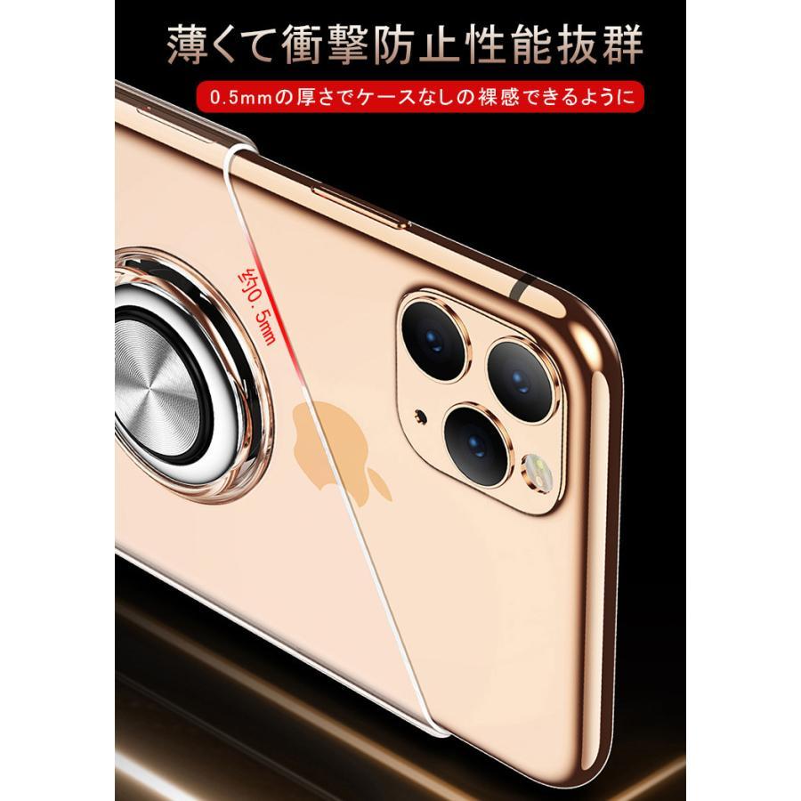iPhone11 ケース 【ワンタッチで立ち上がるリング】iphone 11 カバー iPhone11 Pro iPhone11 Pro Max リング付 耐衝撃|karei|08