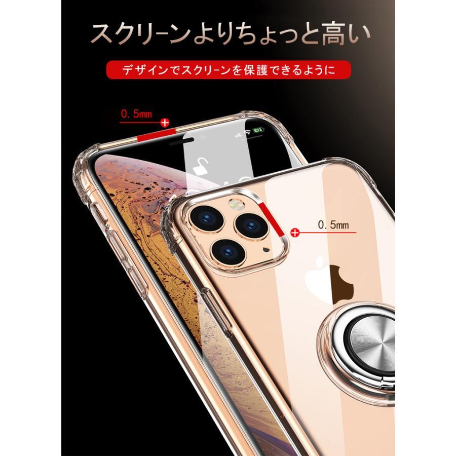iPhone11 ケース 【ワンタッチで立ち上がるリング】iphone 11 カバー iPhone11 Pro iPhone11 Pro Max リング付 耐衝撃|karei|09