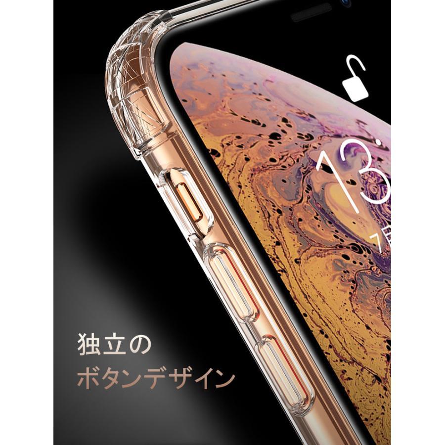 iPhone11 ケース 【ワンタッチで立ち上がるリング】iphone 11 カバー iPhone11 Pro iPhone11 Pro Max リング付 耐衝撃|karei|10