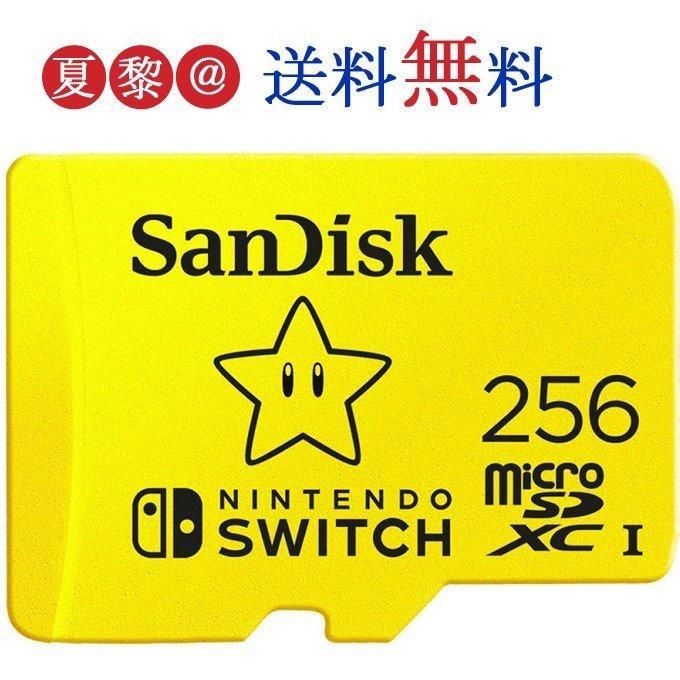 カード マイクロ スイッチ sd