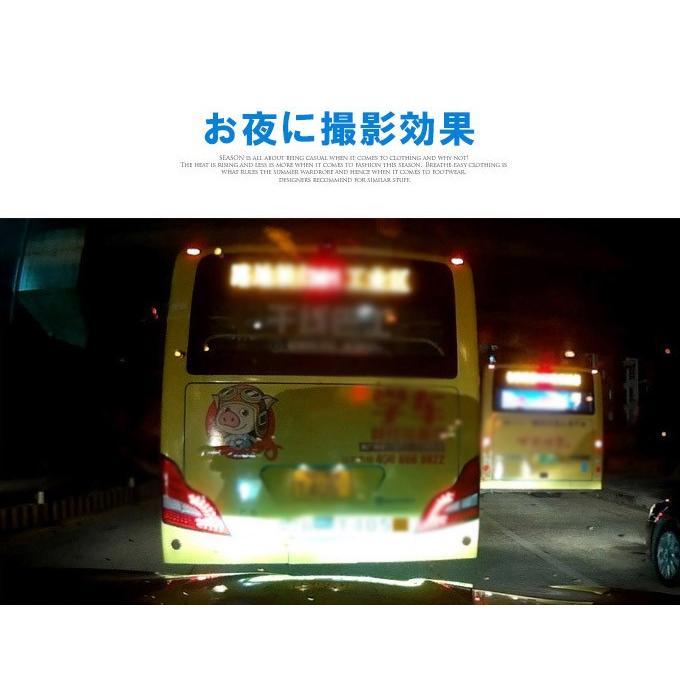 ドライブレコーダー ミラー型 4.3インチ前後カメラ 高画質 170°広角 1080Pバックカメラ付 ループ録画 エンジン連動Gセンサー搭載 日本語説明書付き karei 12