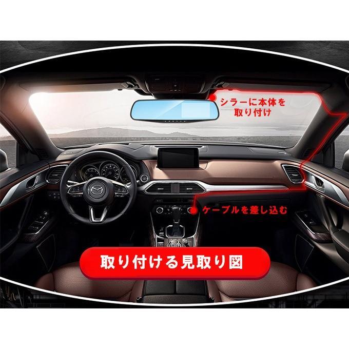 ドライブレコーダー ミラー型 4.3インチ前後カメラ 高画質 170°広角 1080Pバックカメラ付 ループ録画 エンジン連動Gセンサー搭載 日本語説明書付き karei 15
