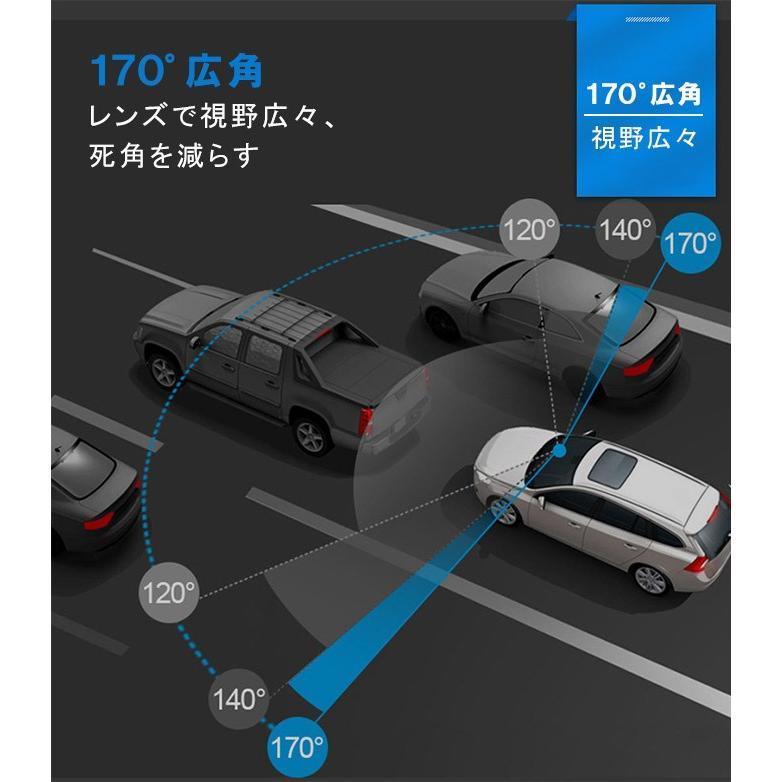 ドライブレコーダー ミラー型 4.3インチ前後カメラ 高画質 170°広角 1080Pバックカメラ付 ループ録画 エンジン連動Gセンサー搭載 日本語説明書付き karei 04