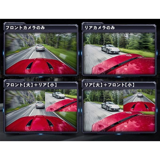 ドライブレコーダー ミラー型 4.3インチ前後カメラ 高画質 170°広角 1080Pバックカメラ付 ループ録画 エンジン連動Gセンサー搭載 日本語説明書付き karei 07