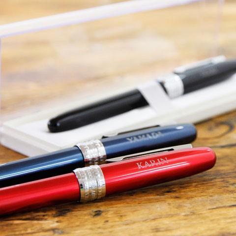 名入れ万年筆 プレジール 全3色