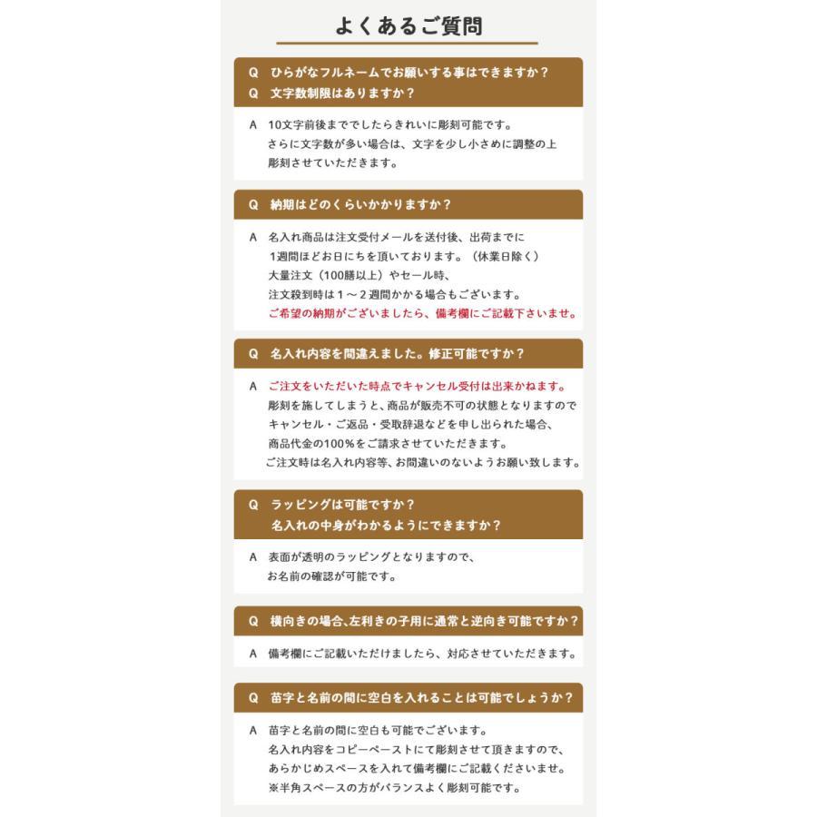 セール 子供 名前 箸 こども 箸 食洗機対応 ナチュラル 18cm 箸箱セット ブルー ピンク 日本製 国産 記念品 卒園 入園 父の日 2021|karinhonpo2951|14