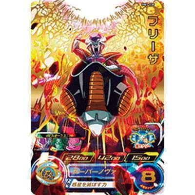 ヒーローズ カード ミッション ドラゴンボール ビッグバン