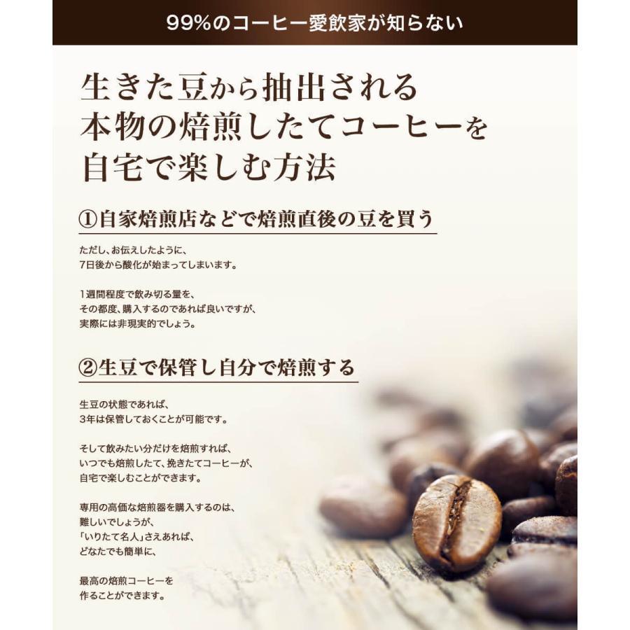 コーヒー豆 選べるコーヒー豆 3種類合計300g  お試しセット|kariomon|11