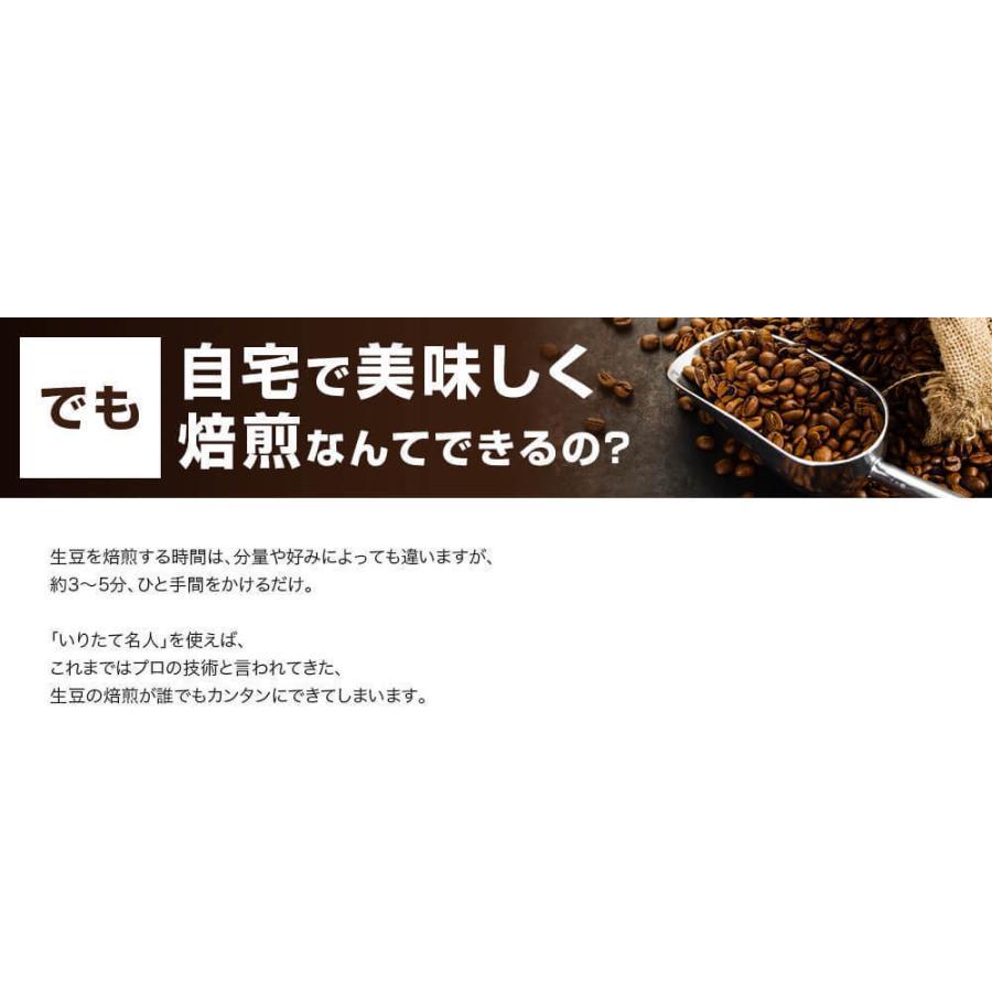 コーヒー豆 選べるコーヒー豆 3種類合計300g  お試しセット|kariomon|17