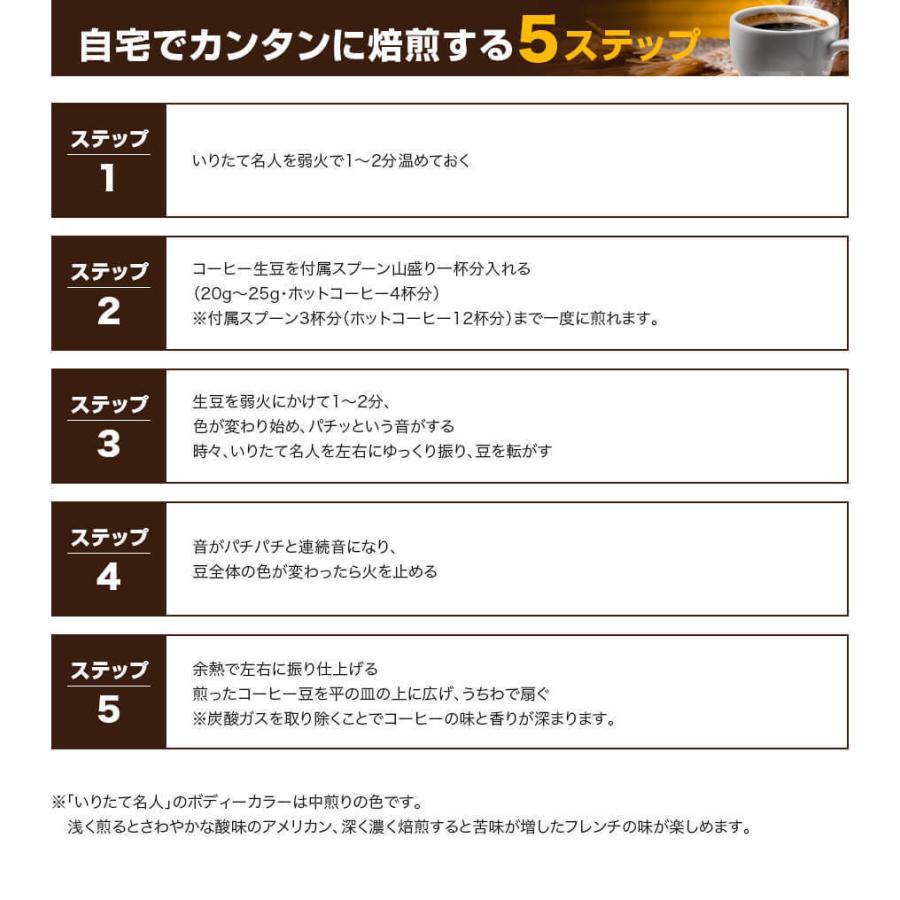 コーヒー豆 選べるコーヒー豆 3種類合計300g  お試しセット|kariomon|18