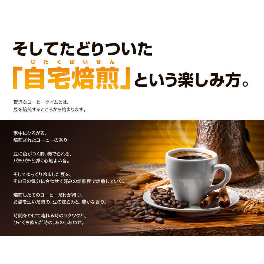 コーヒー豆 選べるコーヒー豆 3種類合計300g  お試しセット|kariomon|04