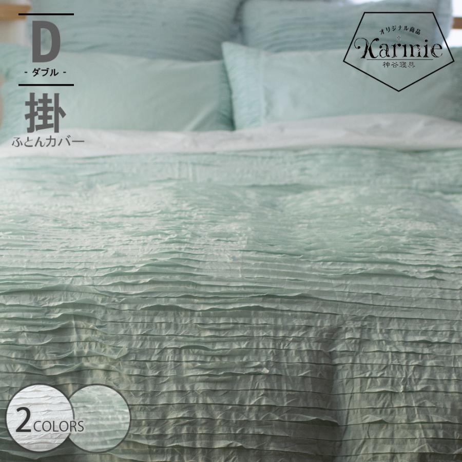 掛け布団カバー ベッドカバー ダブル ダブル ダブル Aquamarine ブルー フリル インド綿100% おしゃれ かわいい 838