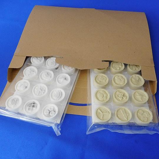 ★【ネコポス配送】送料込でお買い得!らくがん白・抹茶2袋(各1袋)セット karokuen 02