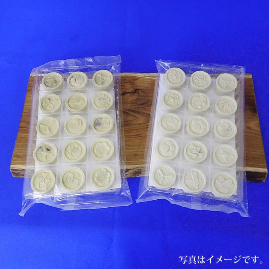 ★【ネコポス配送】送料込でお買い得!らくがん・抹茶2袋セット karokuen