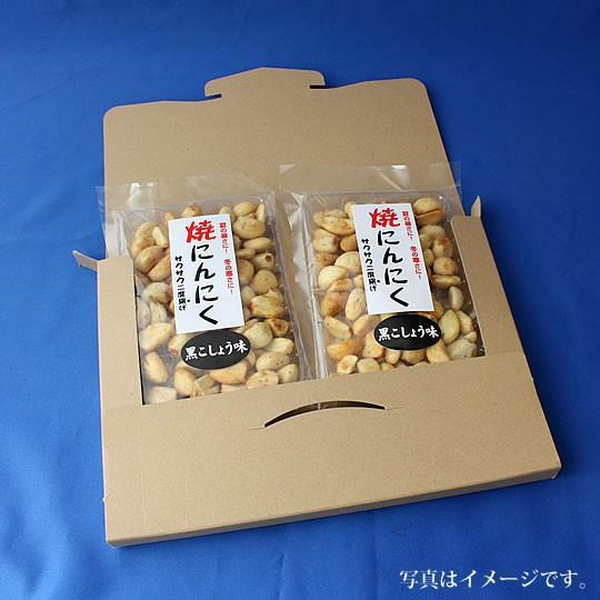 ★【ネコポス配送】税・送料込み!焼にんにく黒こしょう味2袋セット karokuen 02