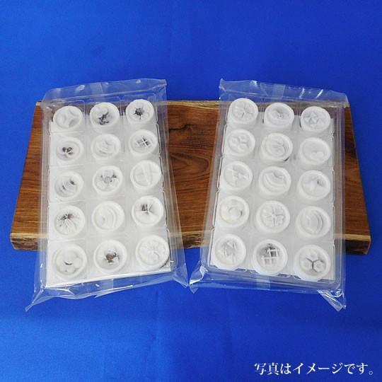 ★【ネコポス配送】送料込でお買い得!らくがん白2袋セット|karokuen