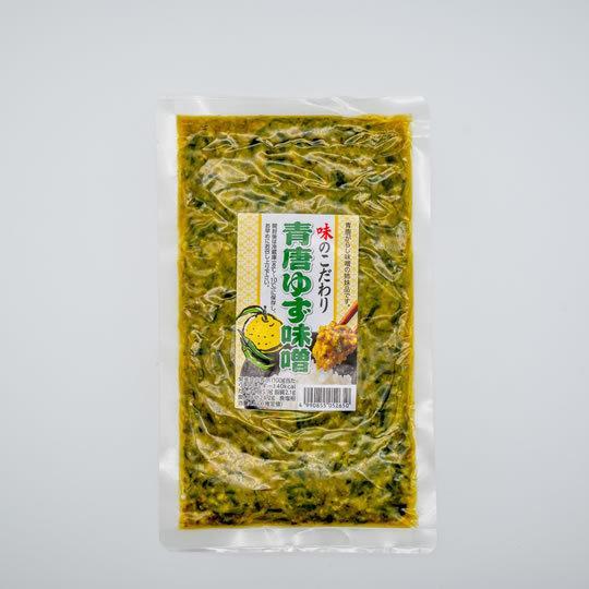 ★【ネコポス配送】税・送料込み!!味のこだわり・青唐ゆず味噌2袋入り|karokuen