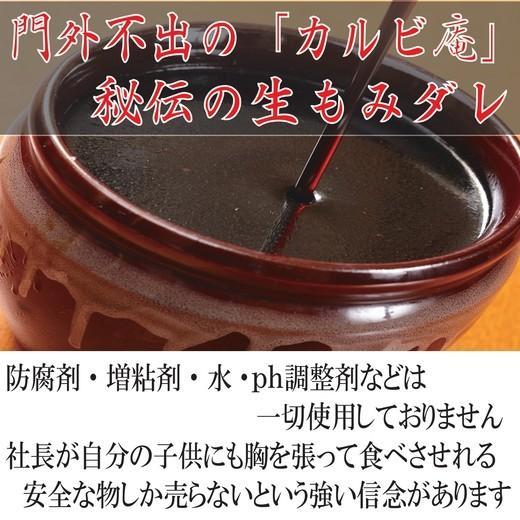 焼肉 BBQ バーベキュー ホルモン タレ漬け てっちゃん 250g  karubiann 04