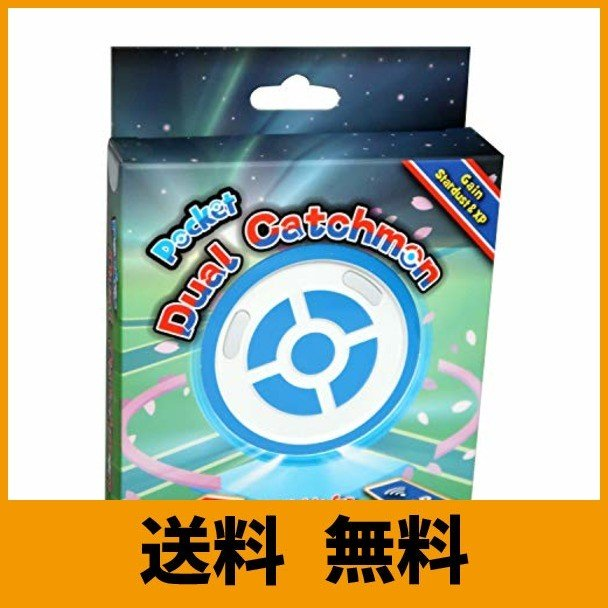 Mcbazel MEGACOM Pocket Dual CatchmonポケモンGO用のアイテムオートキャッチiOS 11/Android 7.0以上