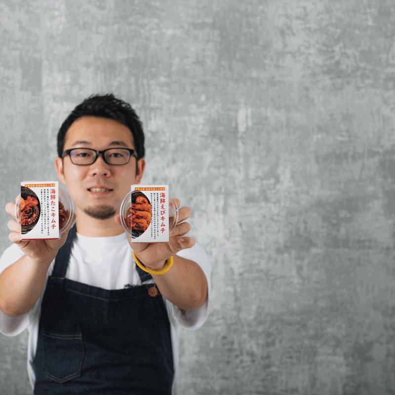 【まとめ買いがお得!】 伊勢志摩 海鮮キムチ 食べ比べ3種×3個 合計9セット 海老キムチ 牡蠣キムチ タコキムチ ※冷凍便指定(混載不可)|kashiko|06